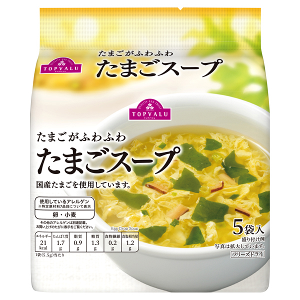 たまごがふわふわ たまごスープ 商品画像 (メイン)
