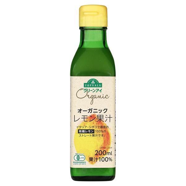オーガニック レモン果汁