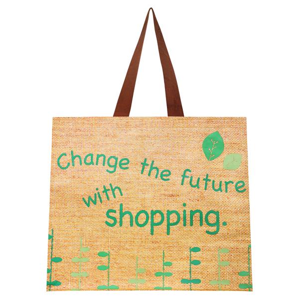 リサイクル原料を使ったマイバッグ L(d) 商品画像 (0)