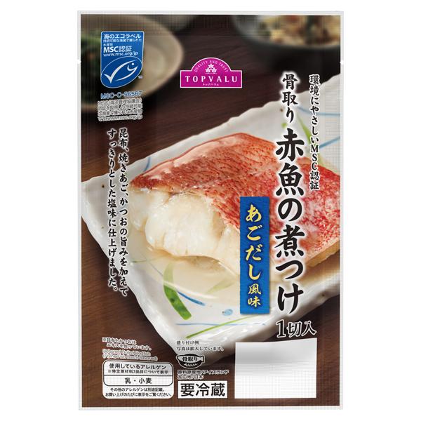 環境に優しいMSC 赤魚煮付(あごだし風味)