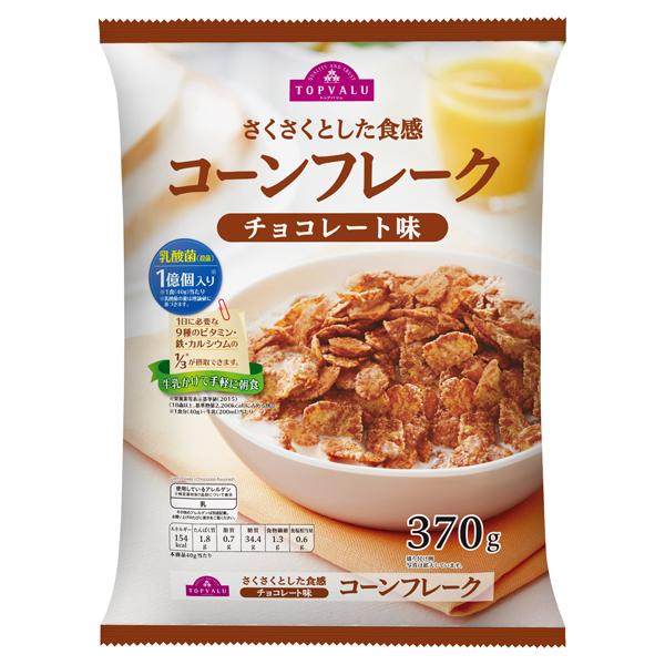 さくさくとした食感 コーンフレーク チョコレート味 商品画像 (メイン)