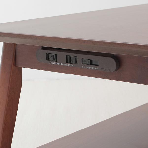 USBセンターテーブル HOME COORDY 商品画像 (2)