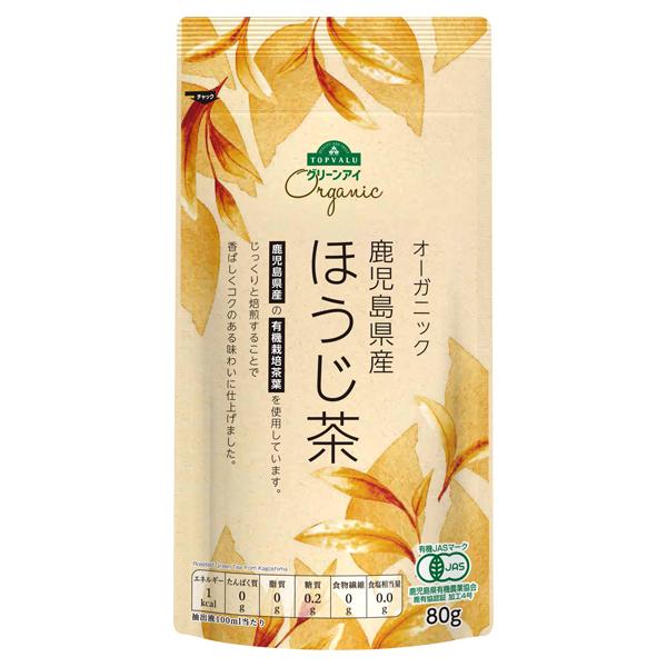 オーガニック 鹿児島県産 ほうじ茶