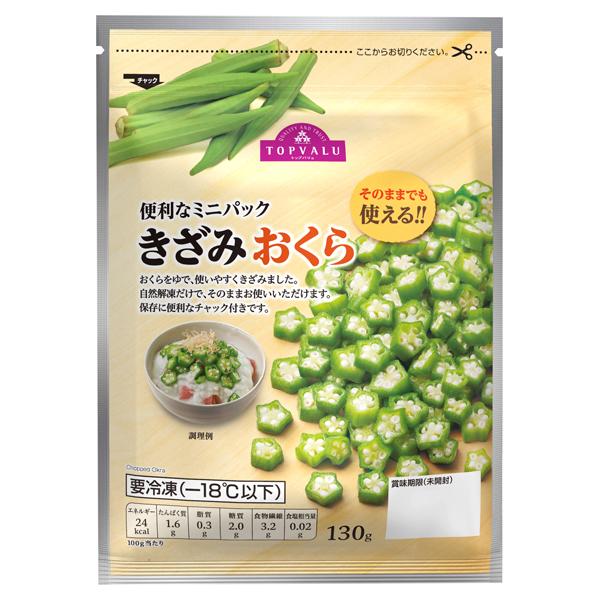 便利なミニパック きざみおくら 商品画像 (メイン)