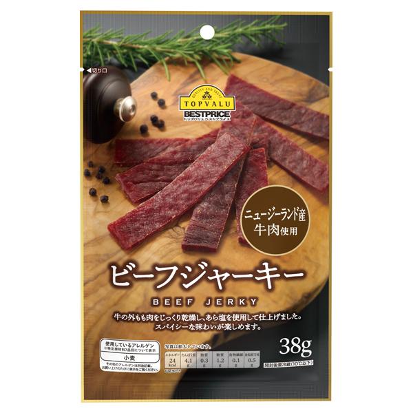 ニュージーランド産牛肉使用 ビーフジャーキー