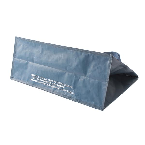 マイバッグ LLサイズ HOME COORDY 商品画像 (2)