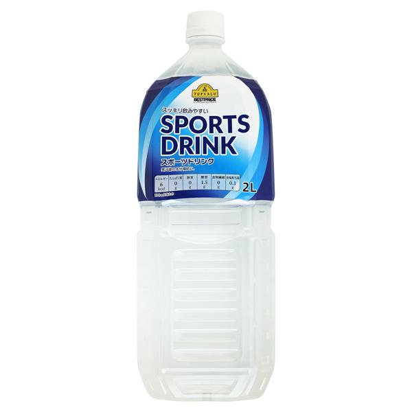 スッキリ飲みやすい スポーツドリンク 商品画像 (メイン)