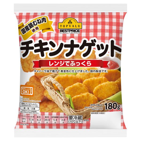 国産鶏むね肉使用 チキンナゲット レンジでふっくら