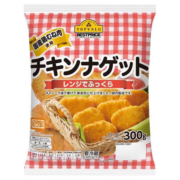 チキンナゲット 商品画像 (0)