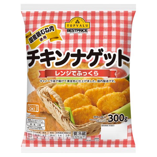 チキンナゲット 商品画像 (メイン)