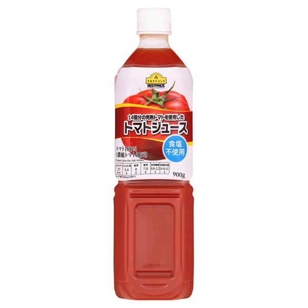 14個分の完熟トマトを使用した トマトジュース 食塩不使用