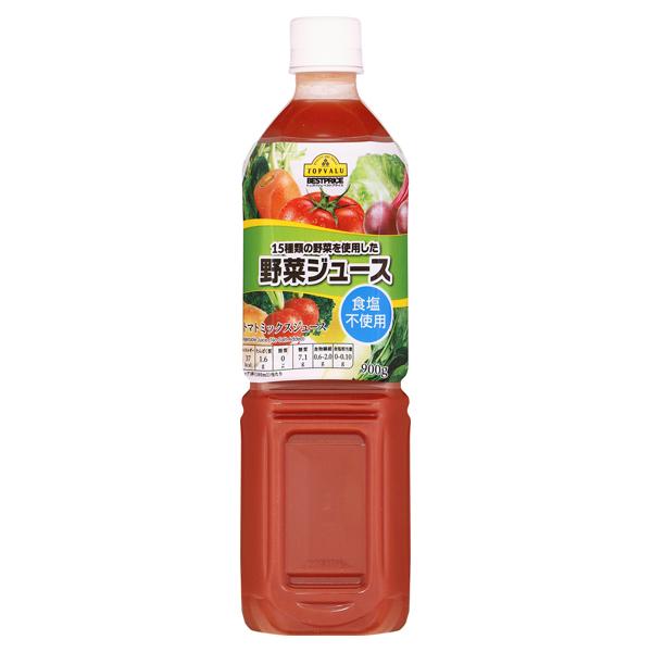 15種類の野菜を使用した 野菜ジュース 食塩不使用 商品画像 (メイン)