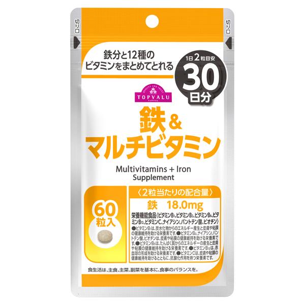 鉄&マルチビタミン 30日分