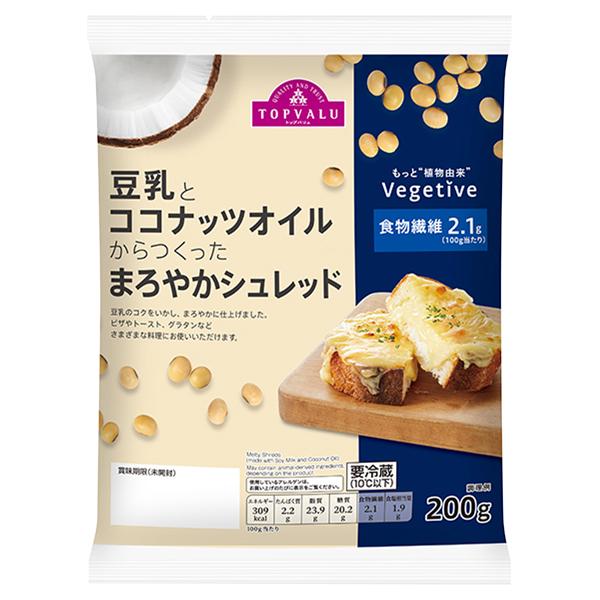 豆乳とココナッツオイルからつくった まろやかシュレッド 商品画像 (メイン)