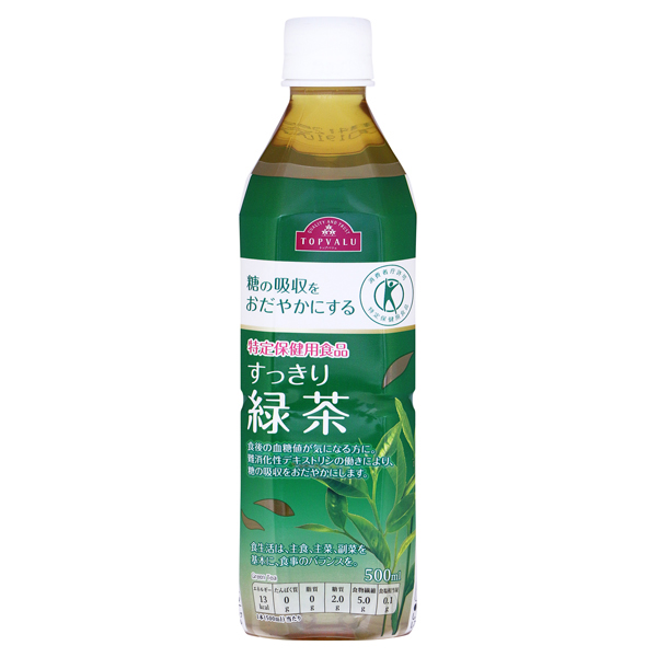 特定保健用食品 すっきり緑茶 商品画像 (メイン)
