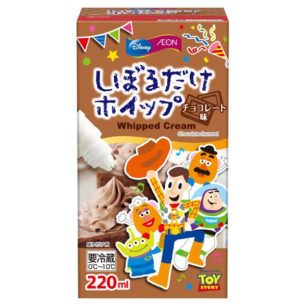 ディズニー しぼるだけホイップ チョコレート味 商品画像 (メイン)