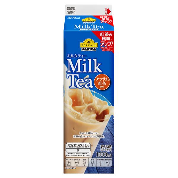 ミルクティー アッサム紅茶使用