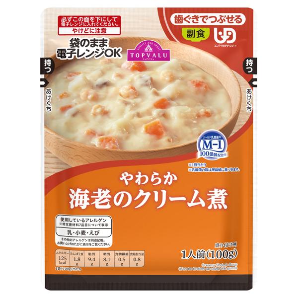 やわらか 海老のクリーム煮 商品画像 (メイン)