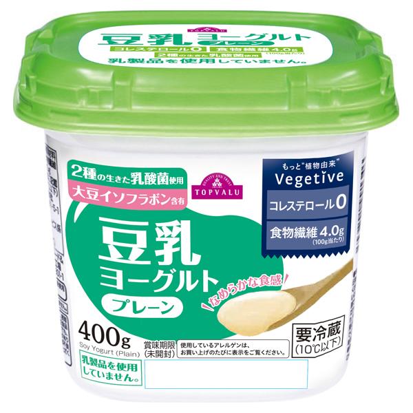大豆イソフラボン含有 豆乳ヨーグルト プレーン 商品画像 (メイン)