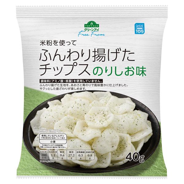 米粉を使って ふんわり揚げたチップス のりしお味 商品画像 (メイン)