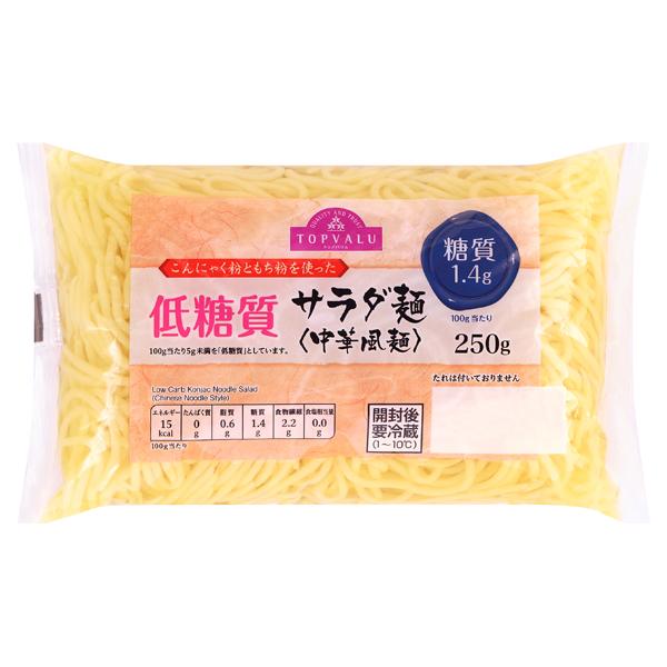 こんにゃく粉ともち粉を使った 低糖質サラダ麺 〈中華風麺〉