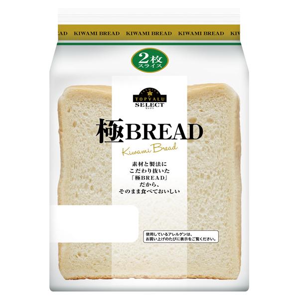 極BREAD