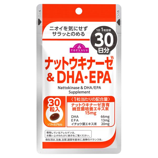 ナットウキナーゼ&DHA・EPA