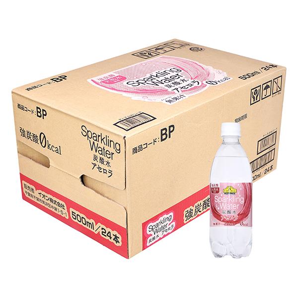強炭酸 天然水使用 炭酸水 アセロラ 商品画像 (メイン)