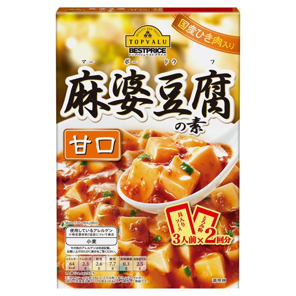 国産ひき肉入り 麻婆豆腐の素 甘口