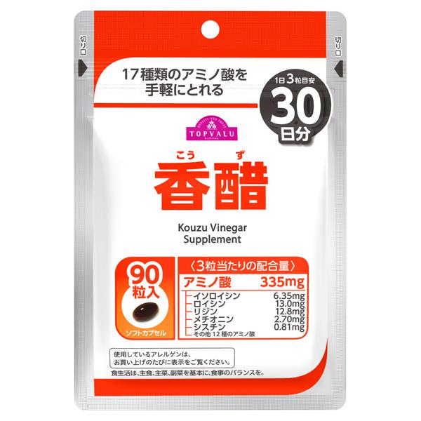香醋 1日3粒目安 30日分