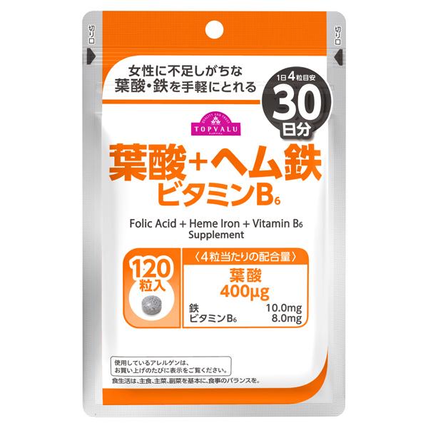 葉酸+ヘム鉄&ビタミンB6 30日分