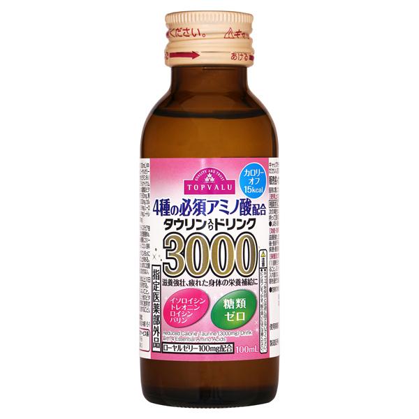 4種の必須アミノ酸配合 タウリン入りドリンク3000 カロリーオフ 商品画像 (メイン)
