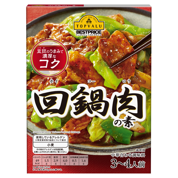 回鍋肉の素 商品画像 (メイン)