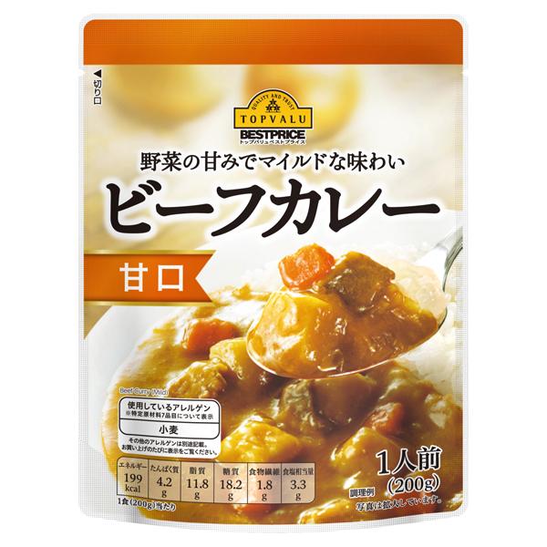野菜の甘みでマイルドな味わい ビーフカレー 甘口 商品画像 (メイン)