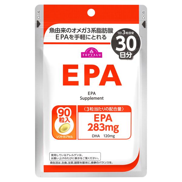 サプリメント EPA