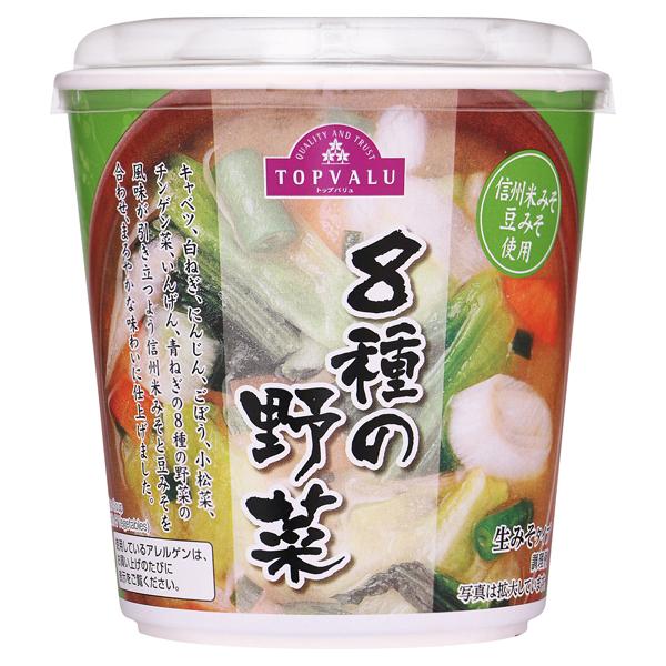 信州米みそ豆みそ使用 8種の野菜 生みそタイプ 商品画像 (メイン)