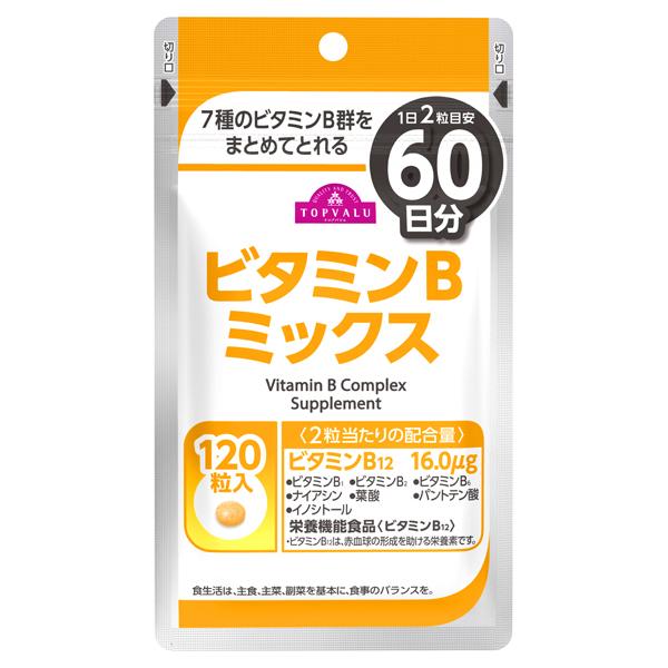 ビタミンBミックス 1日2粒目安 60日分