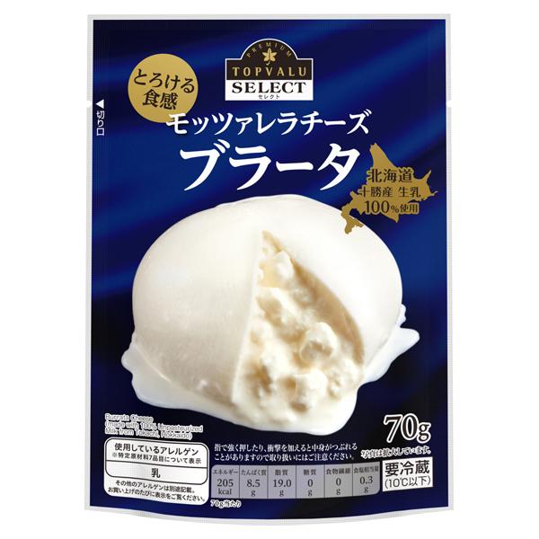 とろける食感 モッツァレラチーズ ブラータ 北海道十勝産生乳100%使用 商品画像 (メイン)