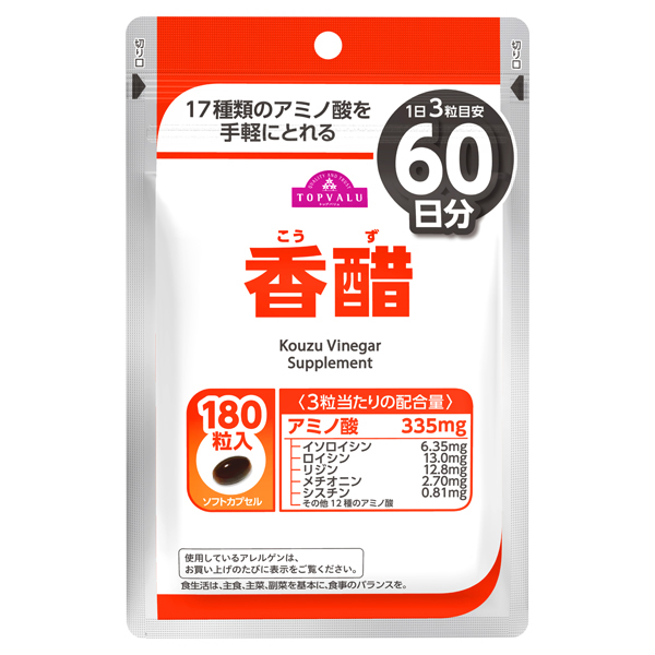 香醋 1日3粒目安 60日分