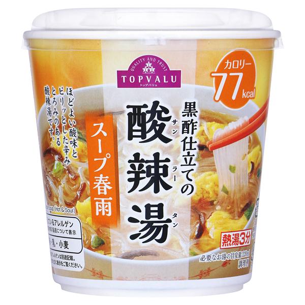 黒酢仕立ての 酸辣湯スープ春雨 -イオンのプライベートブランド ...