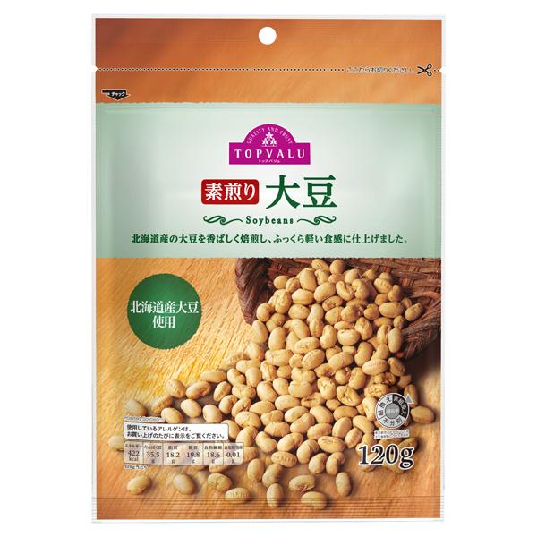 素煎り 大豆 商品画像 (メイン)