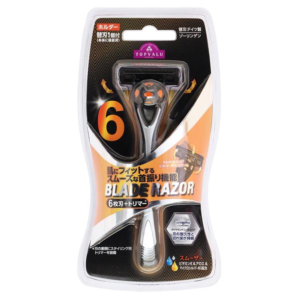 BLADE RAZOR 6枚刃+トリマー 商品画像 (メイン)