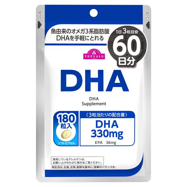 DHA 1日3粒目安60日分