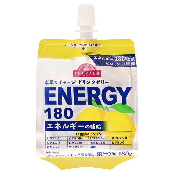 ドリンクゼリーエナジー180 シチリアレモン 商品画像 (メイン)