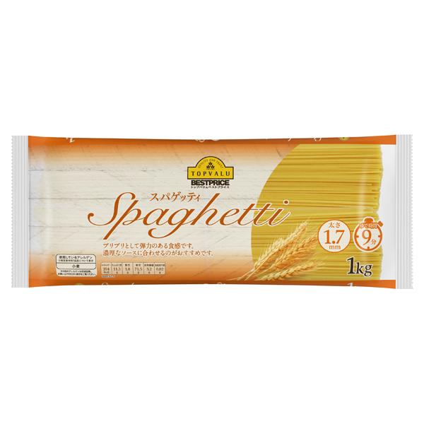 スパゲッティ 太さ1.7mm ゆで時間9分