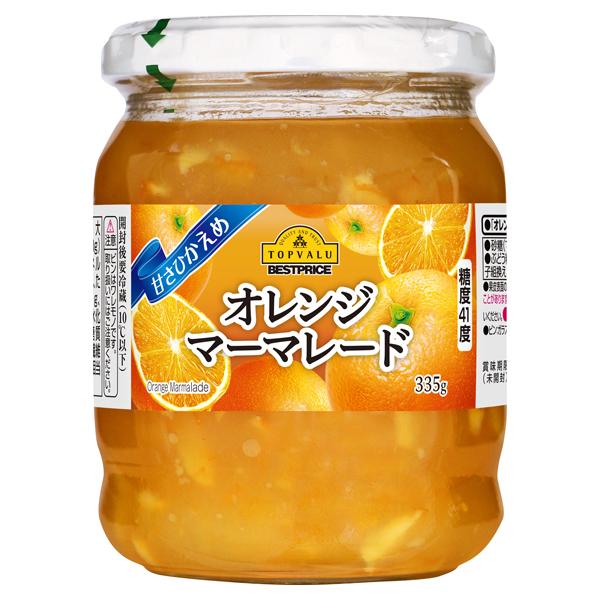 甘さひかえめ オレンジマーマレード 商品画像 (メイン)