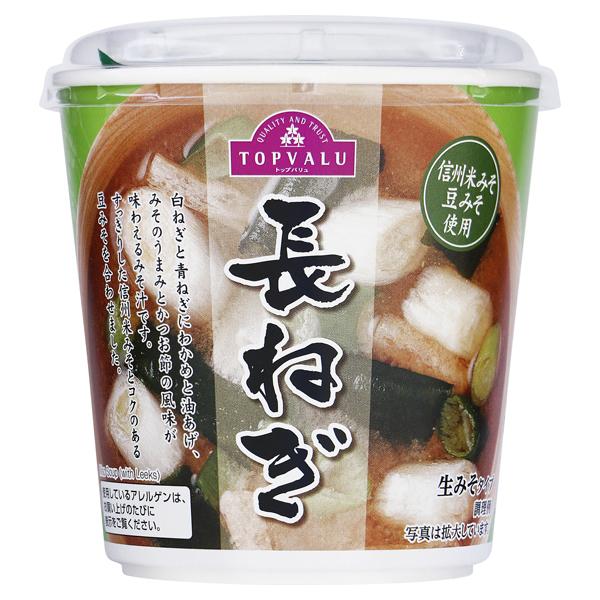 信州米みそ豆みそ使用 長ねぎ 生みそタイプ 商品画像 (メイン)
