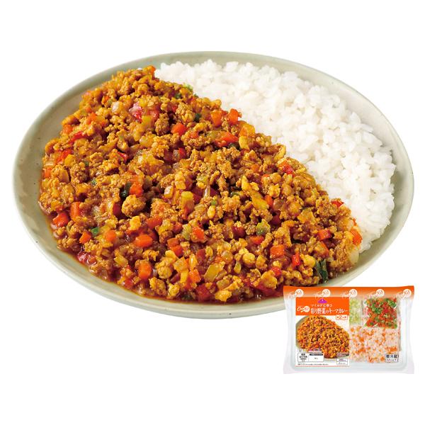 CooKit マイルドな辛さ彩り野菜のキーマカレー まるごと献立キット クッキット