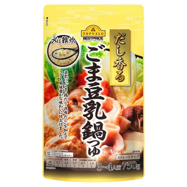 だし香るごま豆乳鍋つゆ 商品画像 (メイン)