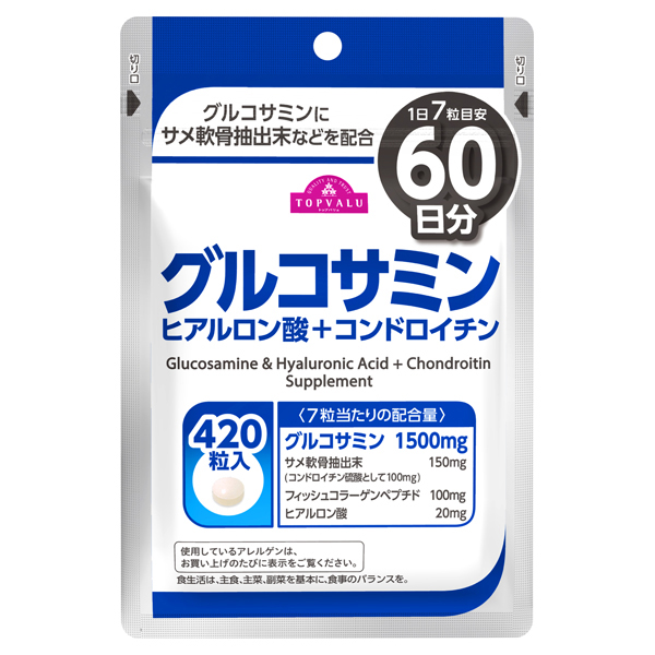 グルコサミン ヒアルロン酸+コンドロイチン 1日7粒目安 60日分